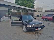 Севастополь 190 1990