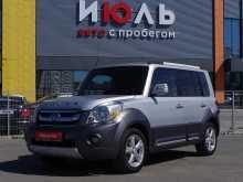 Екатеринбург Hover M2 2013