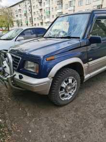 Куйбышев Escudo 1995