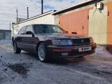 Челябинск LS400 1992