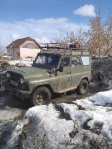 Колывань 469 1981