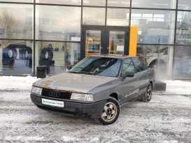 Архангельск 80 1988