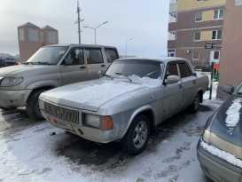 Тюмень 3102 Волга 1998