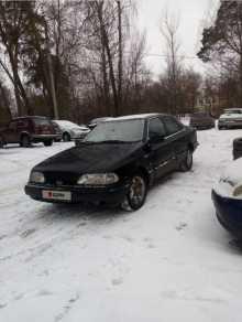 Москва Scorpio 1992