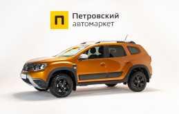 Москва Duster 2021
