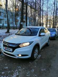 Наро-Фоминск Vezel 2014