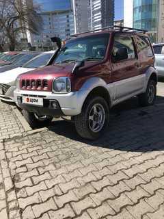 Екатеринбург Suzuki Jimny 1998
