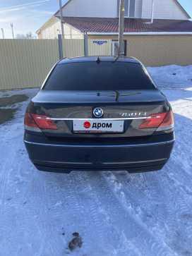 Омск 7-Series 2005