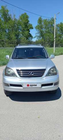 Иркутск GX470 2008