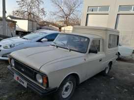 Краснодар 2715 1993