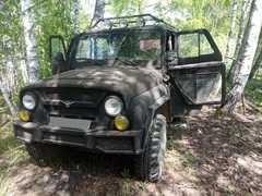 Красногорское 3151 1999