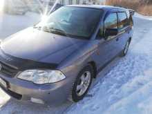 Екатеринбург Odyssey 2001