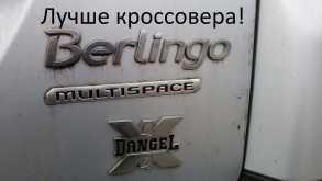 Кемерово Berlingo 2013