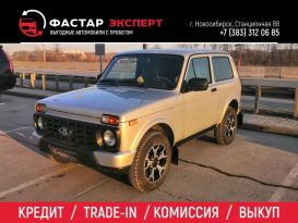 Новосибирск 4x4 Урбан 2019