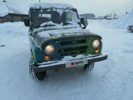 Тяжинский 469 1989