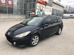 Новосибирск 307 2005