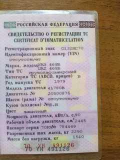 Омск 469 1979