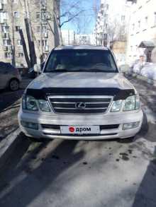 Новосибирск LX470 2003