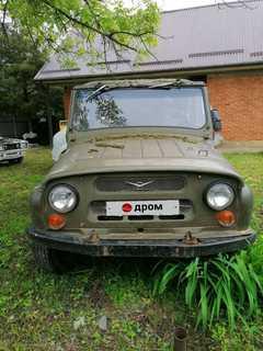 Майкоп УАЗ 469 1985