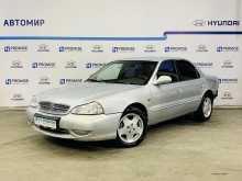 Новосибирск Clarus 2000