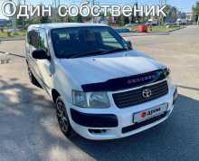 Омск Succeed 2005