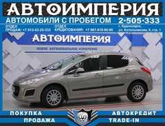 Красноярск 308 2012