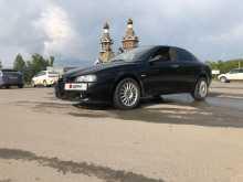 Новосибирск 156 2004
