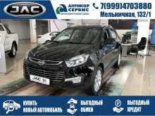Омск S5 2021