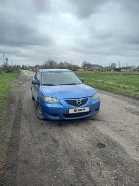 Орел Mazda Mazda3 2005
