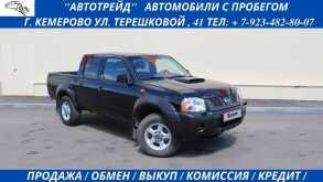 Кемерово NP300 2013