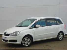 Тверь Opel Zafira 2013