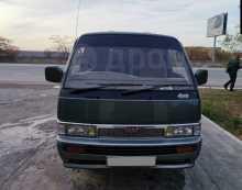 Симферополь Caravan 1992