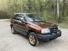 Бердск Tracker 2000