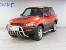 Москва RAV4 1996