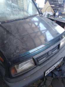 Карасук Escudo 1993