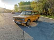 Пермь 2102 1976