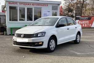 Ставрополь Polo 2018