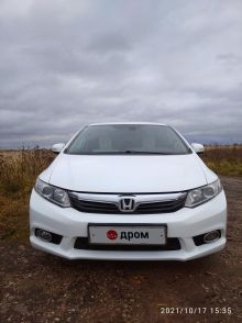 Москва Honda Civic 2012
