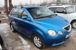 Воронеж QQ6 S21 2008