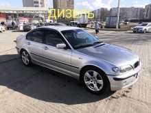 Старый Оскол 3-Series 2001