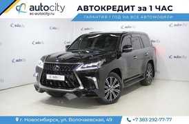 Новосибирск LX570 2019