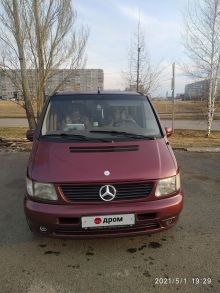 Шарыпово V-Class 2000