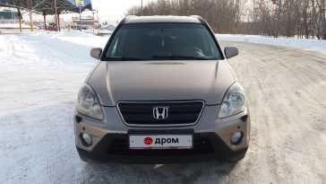 Барнаул CR-V 2005