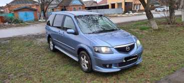 Краснодар MPV 2002