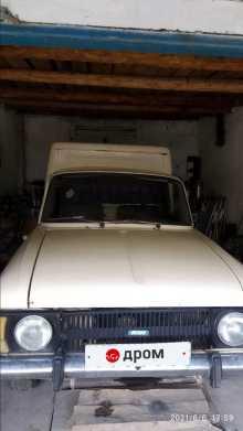 Советский 2715 1990
