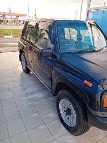 Полтавская Escudo 1994