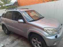 Краснодар RAV4 2004