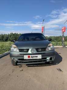 Саранск Symbol 2004