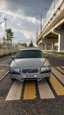 Москва S80 2001