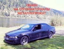 Новокузнецк 5-Series 2001